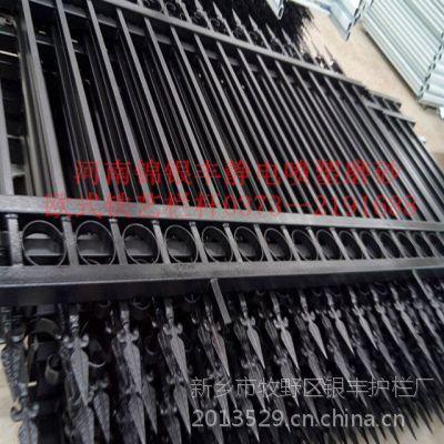 供应围墙护栏热镀锌喷塑护栏静电喷涂栏杆篱笆庭院栅栏围栏 银丰护栏厂