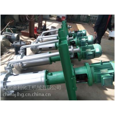 RPN泥浆泵供应厂家
