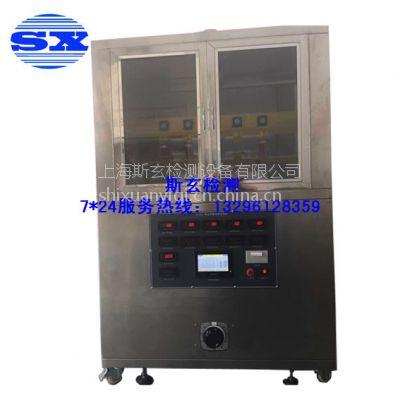 上海斯玄S8119X 高压漏电起痕试验仪生产厂家