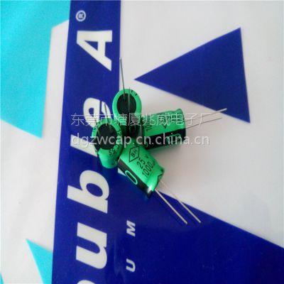 厂家订制125度耐高温铝电解电容器 PET无卤电容