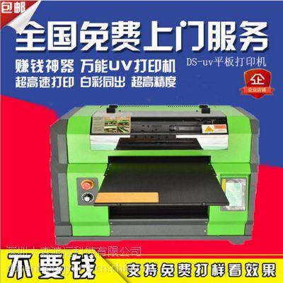 3D彩雕瓷砖背景墙UV平板打印机