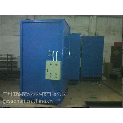 活性炭吸附装置_耀南环保科技_活性炭吸附装置厂家