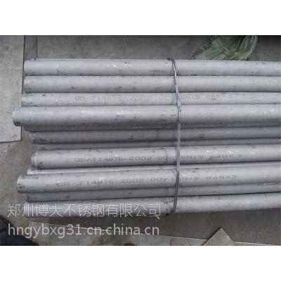 郑州304材质工业无缝不锈钢管