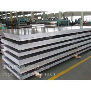 供应德国进口镜面铝板 5052彩色镜面反光国产1060铝板3003防锈装饰