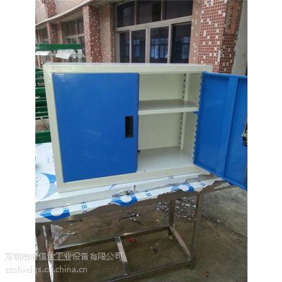 工具柜报价_宏信达工业设备有限公司_工具柜制作厂家