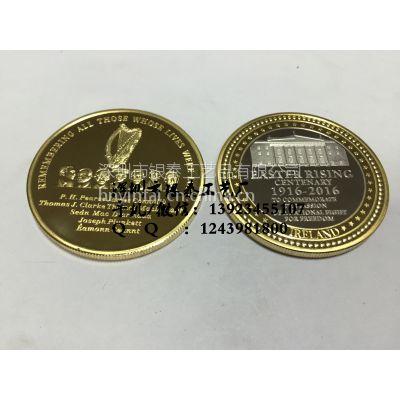 人像立体浮雕纪念币,深圳纪念币厂家定制