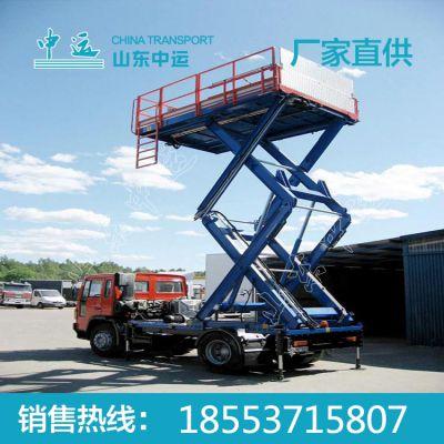 供应液压升降机,中运高品质液压升降台