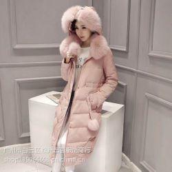欧版女式羽绒服大毛领冬季品牌折扣女装欣依服饰走份