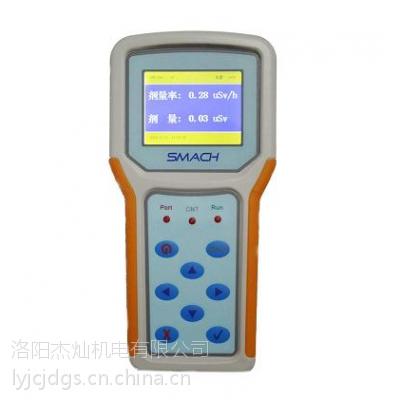 河南杰灿R-EGD型便携式辐射检测仪 xy辐射监测仪