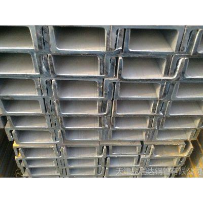 供应热镀锌槽钢厂家 批发镀锌槽钢 槽钢经销商 10号槽钢多少钱一根
