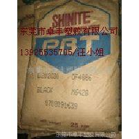 供应PBT/台湾新光/PBT 3883, PBT 3886标准产品