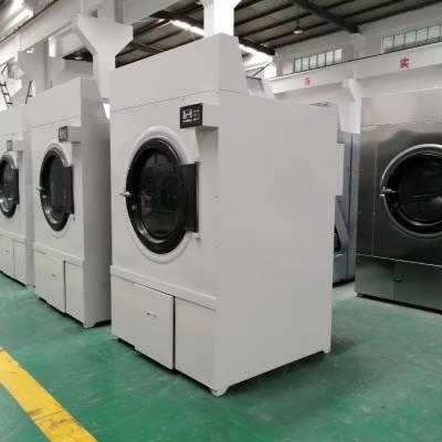 工业用全自动衣服烘干机HGQ-100