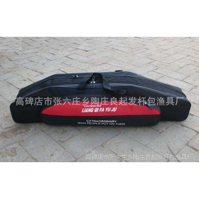 70厘米 3层 渔具包 钓鱼包 鱼竿包 鱼杆包 专业生产 质量保证