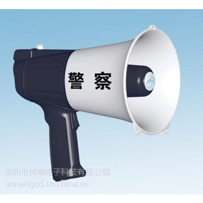 照明喊话器
