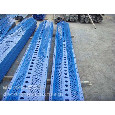 生产销售:喷塑性防风抑尘网/塑性防风抑尘网供应商