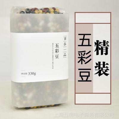 五彩豆 红小豆黑豆黄豆绿豆白芸豆 混合豆类 组合杂粮 五色豆