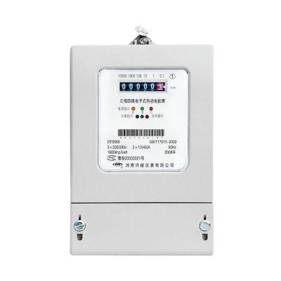 供应DTS566_DSS566_许继DTS566_许继DSS566_许继三相电子式电能表