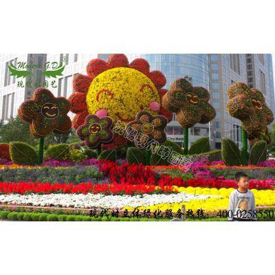 沈阳立体绿化,立体花坛,五色草造型【现代时】