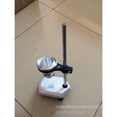路标线漆流动度杯-天津智博联QNL型路面标线涂料流动度测定杯