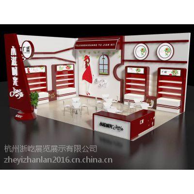 杭州展台纯工厂|杭州展览工厂