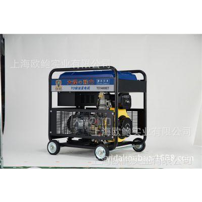 车载电源10KW风冷柴油发电机代理商