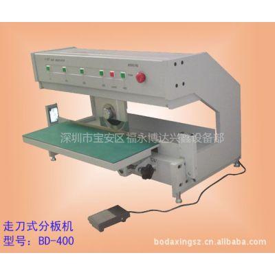 供应厂家批发国内品质的走刀式分板机,铝基板分板机,灯条分板机