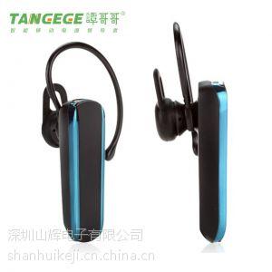 供应T-A6立体声蓝牙耳机 三星小米华为 小米手机通用 一拖二