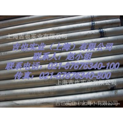 供应批发德国进口alcu2.5mg0.5铝板吉也铝业alcu2.5mg0.5铝板