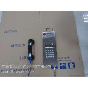 供应铁岭银行企业/个人网上银行电子银行业务咨询办理专用ATM电话机