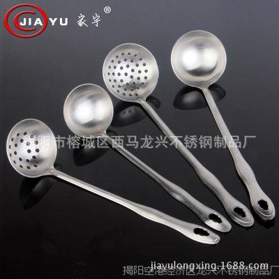 不锈钢汤勺漏勺组合 不锈钢火锅汤壳漏套装 6/7公分火锅勺漏