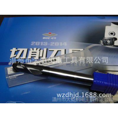 株洲钻石数控刀具整体合金铣刀一级总代理GM-2BL加长球头钨钢铣刀