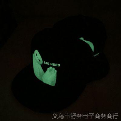 2015新款夜光exo嘻哈棒球帽平沿帽 大白 tfboys同款荧光帽子