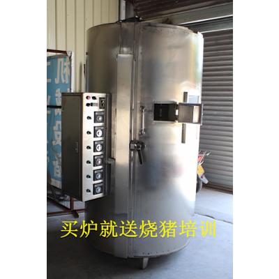 买电烧猪炉送烧猪培训 大优惠 厂家直销 鹤山市凯耐机械厂
