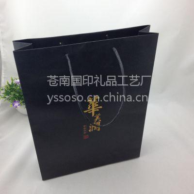 浙江苍南纸袋印刷企业,提供纸袋设计制作及价格