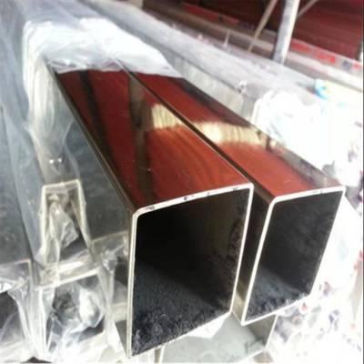 【可混批】非标不锈钢管SUS 304不锈钢矩形管30*10mm 厚度齐全