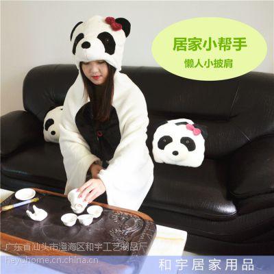 2016新款保暖披肩办公室午睡毯子情侣懒人披肩小毯子 卡通熊猫款 动物抱枕 高质量