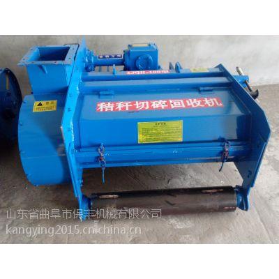 山东保丰机械 干湿两用自卸式玉米秸秆粉碎收集机 青贮棉花料仓回收机