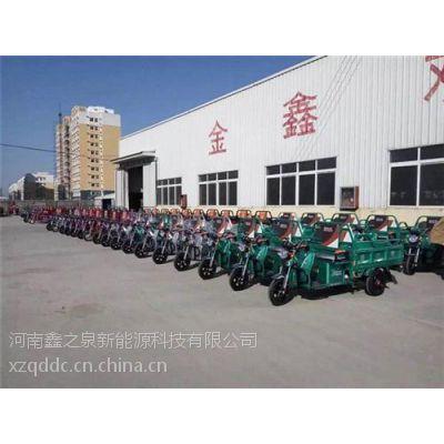 金鑫车业(在线咨询)|电动三轮车|电动三轮车图片