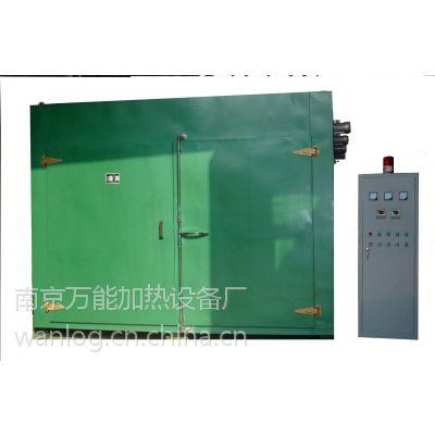 供推出 油漆烤箱 大型号油漆烘箱 喷塑烤箱 南京万能加热价格最优惠