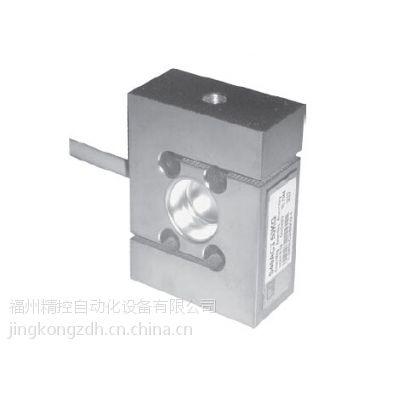 HBM称重传感器S型S40A/50KG全国销量领先【福州精控】