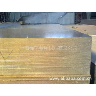 供应热镀锌板