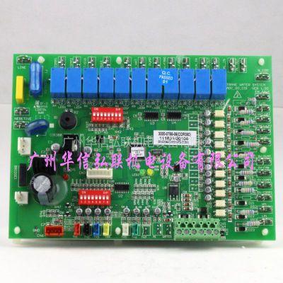 供应特灵电脑控制板3000-0755-06 迷你型KLMAN机组