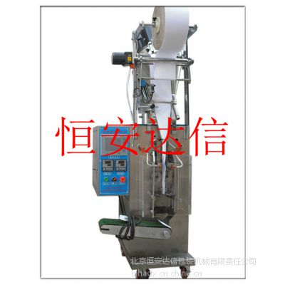 供应面膜粉粉剂自动包装机 DXDF60C 恒安达信立式包装机械