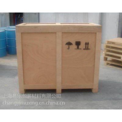 供应闵行(熏蒸、免熏蒸)木箱和托盘