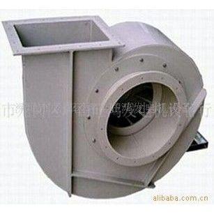 供应PP-PVC离心风机、通风机、通风设备