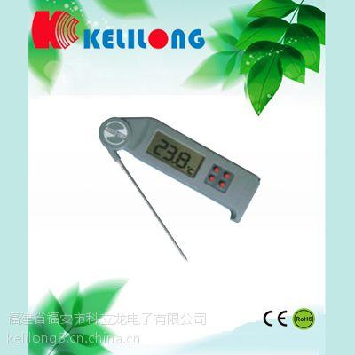 KL-9816数字温度计