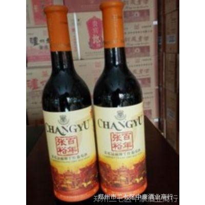 批发红酒 张裕 百年品丽珠干红葡萄酒 质量保证 聚餐佳品