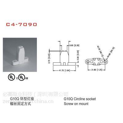 G10Q灯座C4-7090