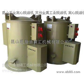 上海侧面加热型脱水机 加热型甩干机 脱水烘干机