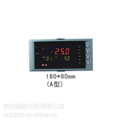 虹润仪表NHR-5400系列60段PID自整定调节器阀门/流量调节